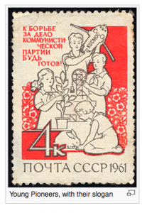 Soviet propaganda for Young Pioneers